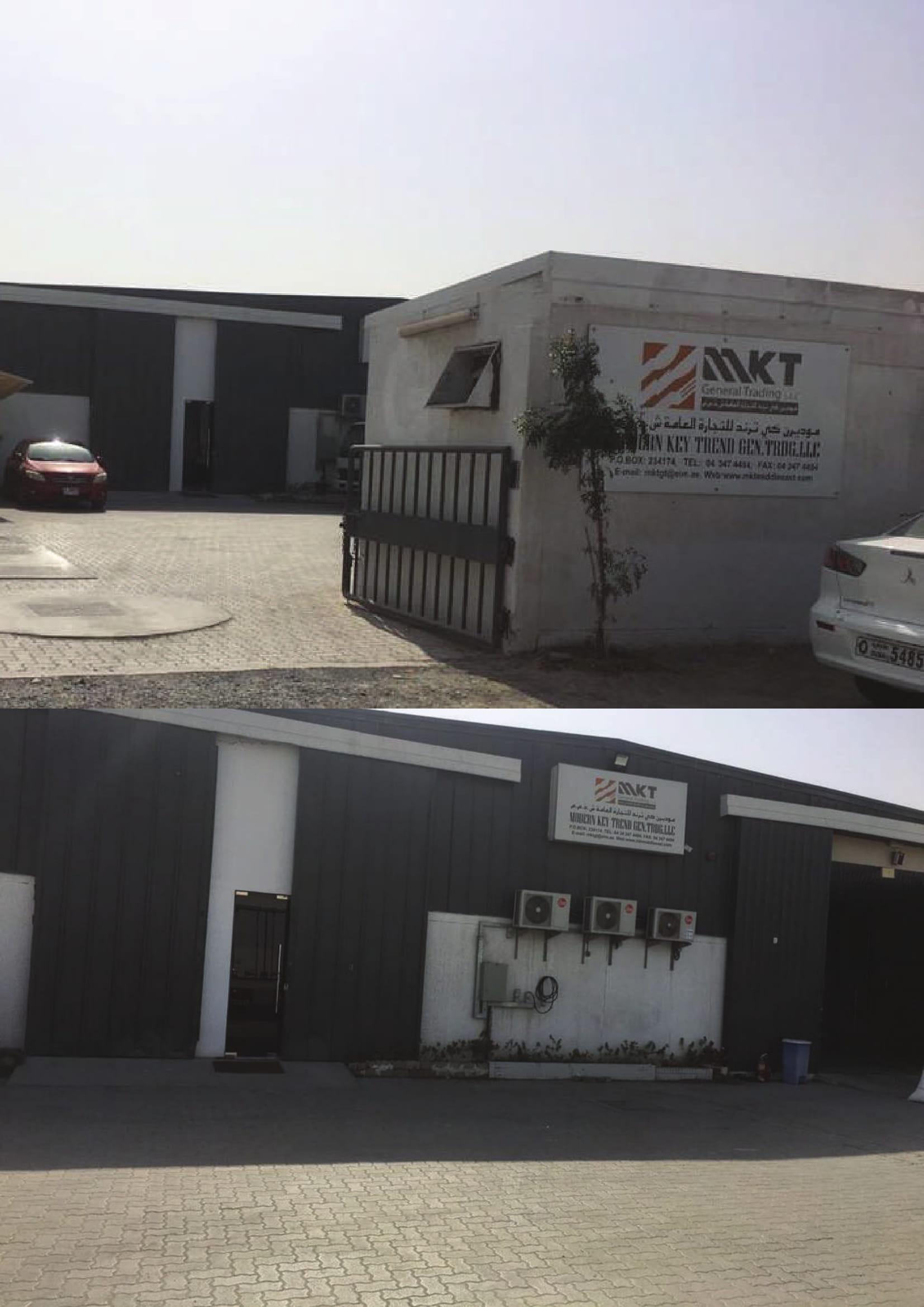 Factory – Mktmiddleeast